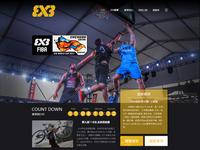 FIBA web design