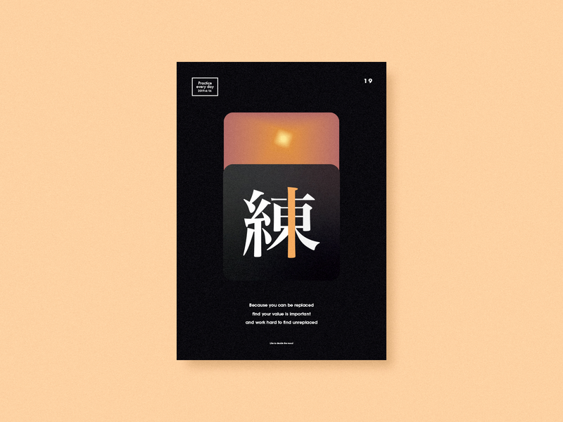 Brand design-19 typography branding