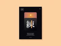 Brand design-19