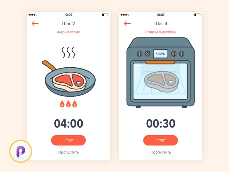 Steak App tasty kitchen design cup app animation mobile steak rdc principle