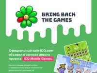 Icq preview