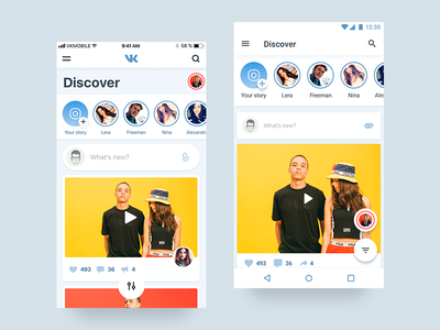 Discover for VK vk vkontakte android ios app mobile discover story live photo social contest