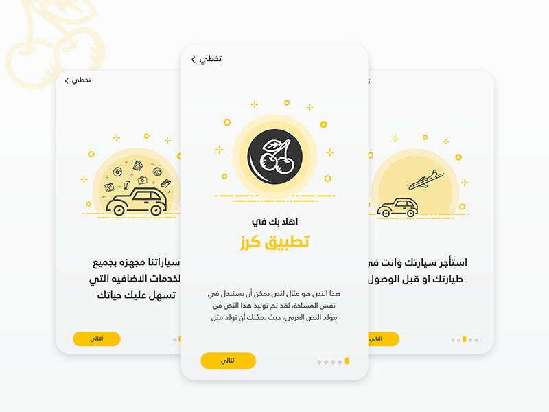 Karaz App Onboarding