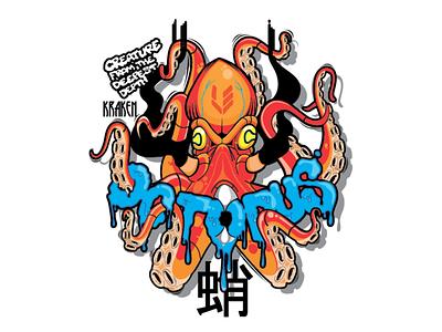 Octopus illustration creature from the black lagoon kraken vector octopus