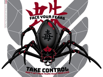 FACE YOUR FEARS web fears spider
