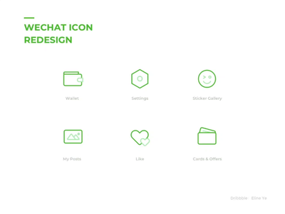 Day7 - Wechat icon redesign line wallet post like card sticker setting green video animation gif redesign icon wechat