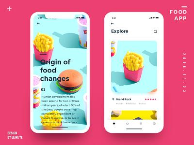 Daily design 18/100 - Food UI app motion colorful app fried hamburger icon hamburger food motion animation design ui100days daily ui animation app ui ux interface gif dynamics uidesign design