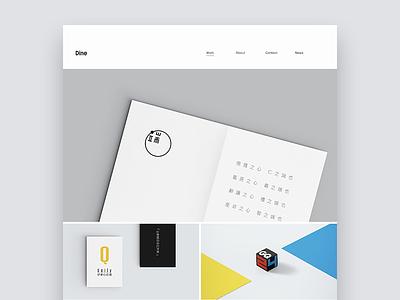 Dine V6 studio study case website design agency dine