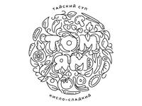 Tomyum