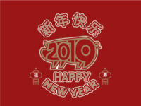 YEAR OF THE PIG - 猪年快乐