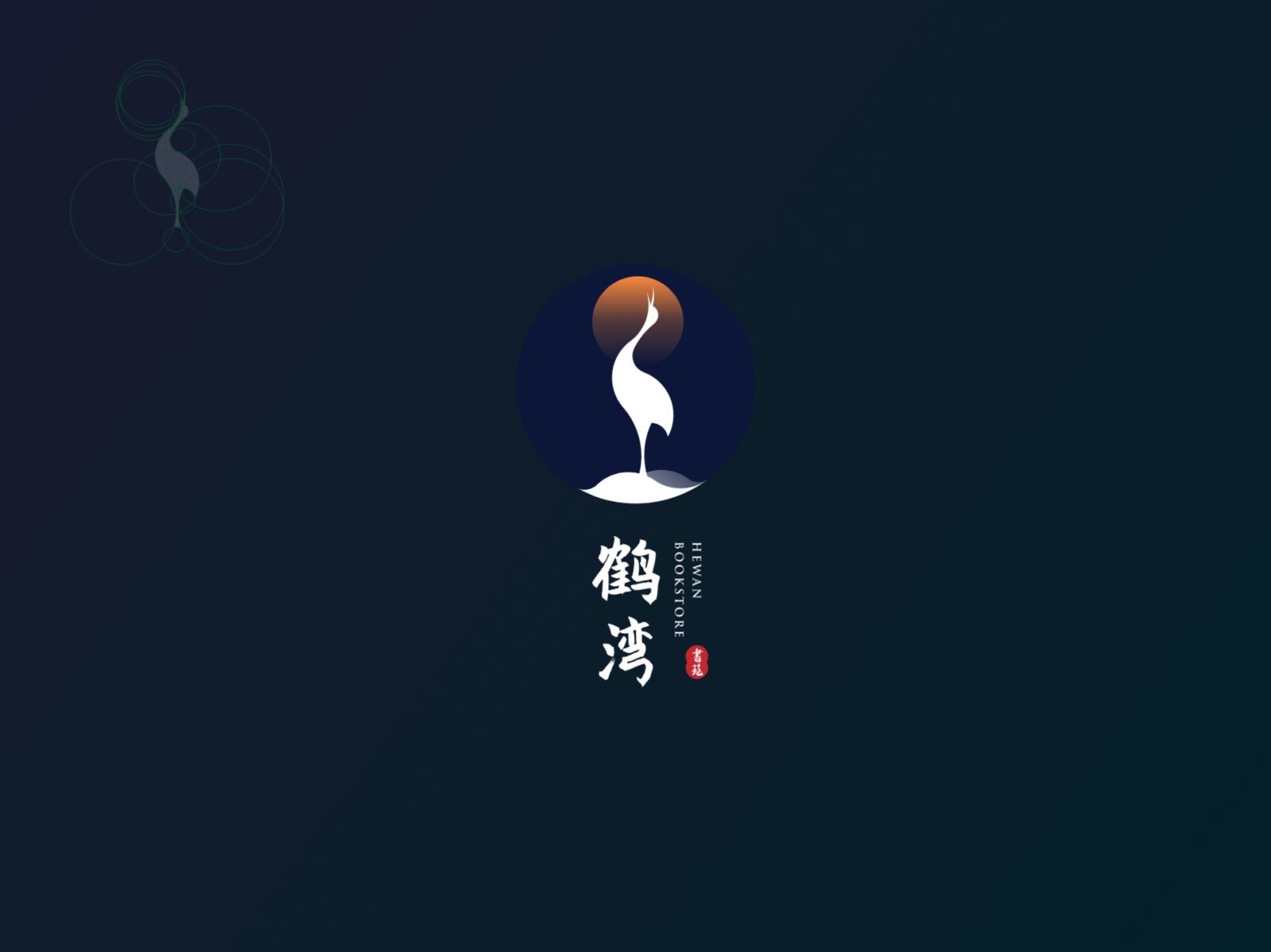 Logo Design Hewan Bookstore By Guruking On Dribbble