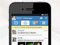-Mobile Qzone Demo