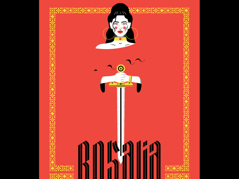 Rosalia Gig Poster negative space minimal wednesdaywavelengths gig poster music poster illustration