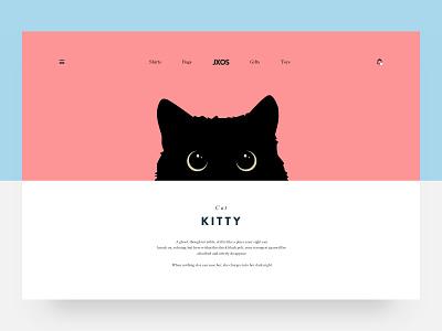 Kitty kitten cat illustration web hero web design brand minimal ux ui