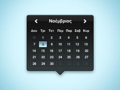 Calendar Tooltip (PSD) calendar tooltip ui black crisp slick month november
