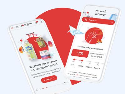 Web design site - Love Japan Market/Shop shop theme shop design shopping basket shopping cart shopping japan shopify uiux market shop