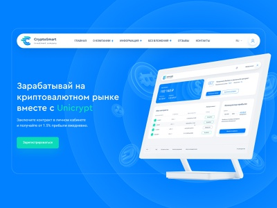 CryptoSmart - investment in cryptocurrency isometric webdesigns uiux bitcoin blockchain cryptocurrency crypto wallet crypto