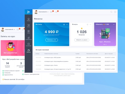 Education dashboard ux  ui branding cryptocurrencies education study ui web design ux dashboard