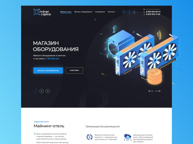 Miner capital -  mining cryptocurrency block chain bitcoin ux isometric illustration web design cryptocurrencies cryptocurrency mining