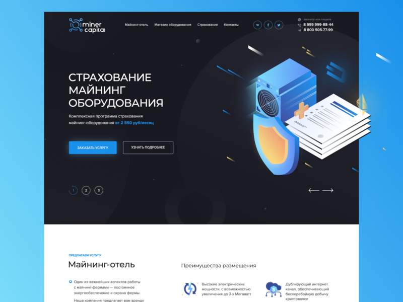 Miner capital - mining cryptocurrency mining black isometric illustration ux  ui ui block chain wallet cryptocurrencies cryptocurrency ux bitcoin