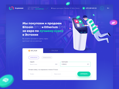 Cryptomat design site and illustration cryptocurrency vector ui block chain design wallet ico bitcoin cryptocurrencies web design illustration ux