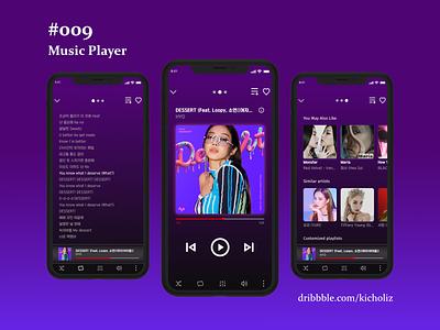 DailyUI 009 - Music Player music kpop dark purple mockup music player mobile app dailyui 009 dailyui