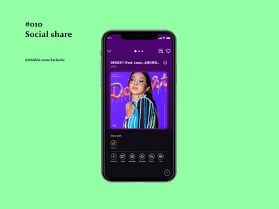 DailyUI 010 - Social share (Music app) ui purple dark music app social share dailyui 010 dailyui