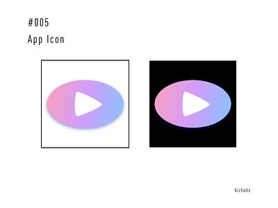 DailyUI #005 - App Icon music desktop mobile app ui illustration logo dailyui