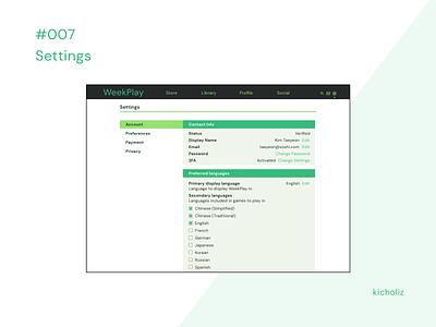 DailyUI #007 - Settings security language options pc video games game settings gaming green branding design desktop dailyui