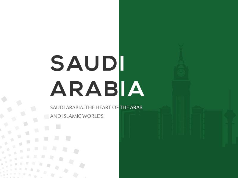 Saudi arabia 2030