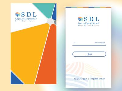 The Saudi Digital Library mobile app