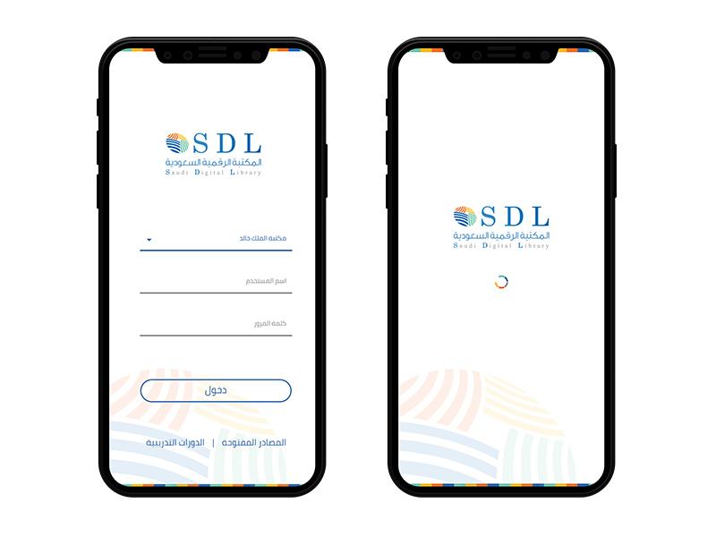 The Saudi Digital Library mobile app app mobile library digital saudi