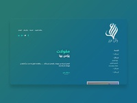 Wael Aziz Personal website design