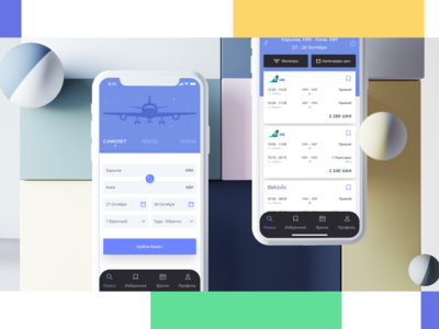 Airline & Railway Tickets Mobile App