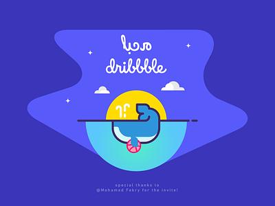 Hello Dribbble! blue stars geometric artwork ocean sea sunset illustration debut whale