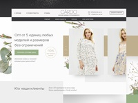 Site design for women's clothing store