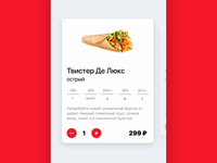 Product card interaction. WIP.