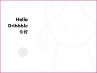 Hello.Dribbble