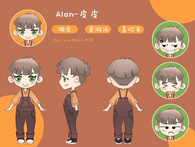 Character illustration design matching gif cartoon character illustration