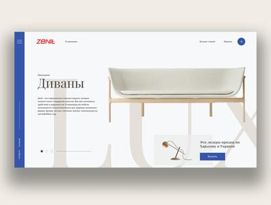 Main page e-commerce