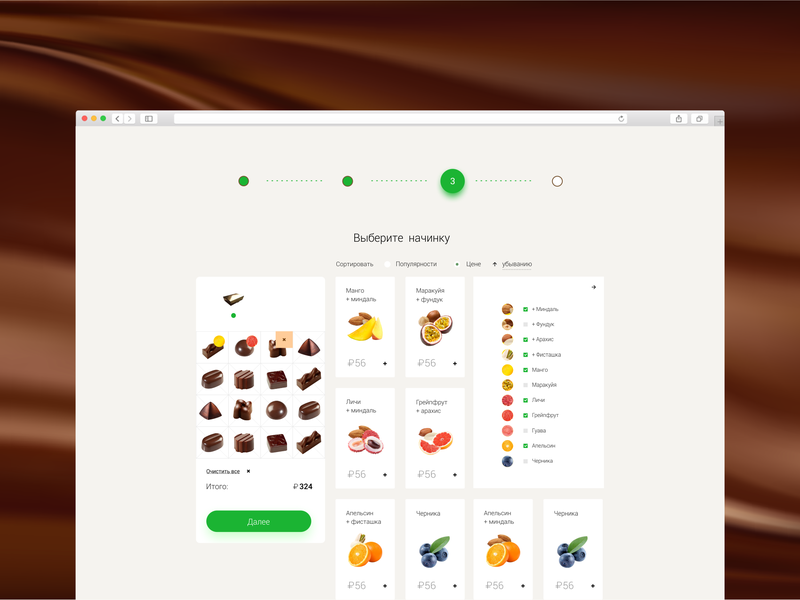 Chocolate constructor landing page desctop constructor chocolate userinterface fruits illustration webdesigner webdesign uidesign ux-ui