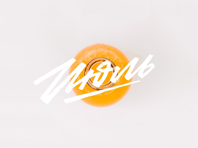 Июль – Juice logo design berry mockup linocut lettering summer july juice brand identity fresh drybrush color clean branding brand bottle berries