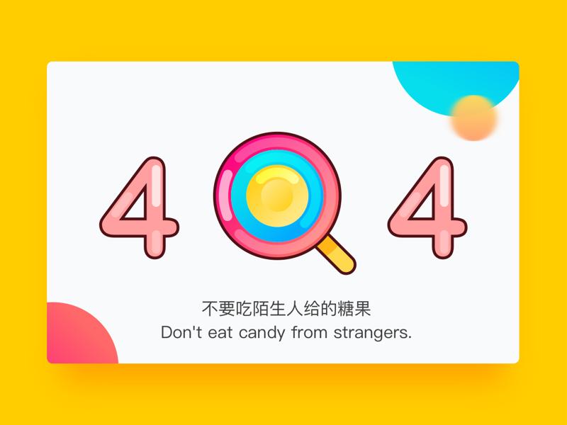 404 error page deisgn example #124: 404 Page