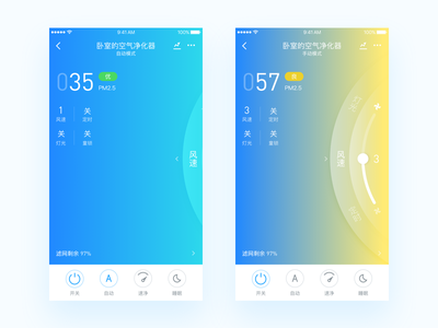 Control-Air Purifier App control home smart airpurifier