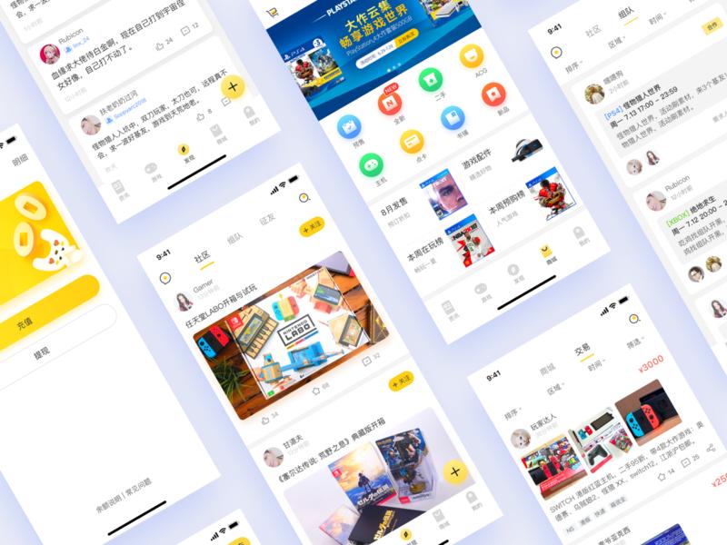 GameNews App Redesign app ux ui