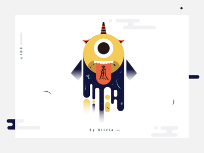 Imp illustration illustration