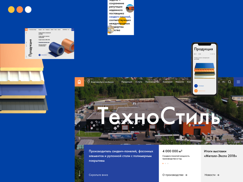 Technostyle sandwich panels building webdesign ux design behance branding ux web ui