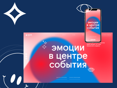 Be ready to present your brand⚡ animation typography ux design branding design behance webdesign web ux ui