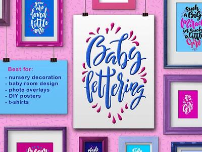 Baby Letterings - Child photo overlays digitalart design vector lettering