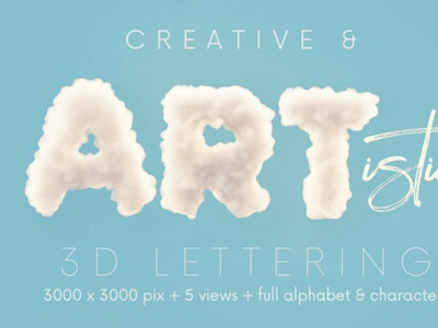 Foam or Cloud - 3D Lettering digitalart typography lettering 3d